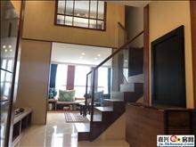 嘉兴市区精装LOFT,5米挑高,实用面积近100平!