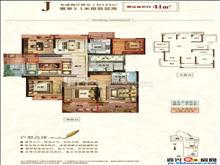 急售,新中国际422户型,高档小区全新精装,领包就可入住,