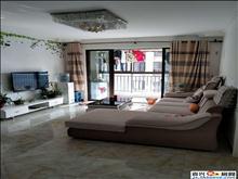 宇隆嘉苑小3房,中上楼层,对口百年名校,满2年省税,诚意售