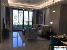 紫城悦澜湾|国际商务区|高端學区住宅|高铁旁|双公园为伴|