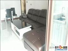 精装修家具家电全送户型房子浙师大學区房房东着急出售