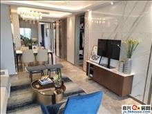 姚庄加州阳光城单价12000 首付9起一站上海
