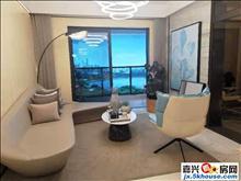 荣盛锦绣外滩,城东三环超性价比,麦德龙商圈,标准三房。