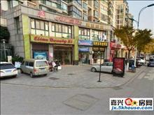 锦城春天3楼豪华装修125平3800元/月,可随时看房!