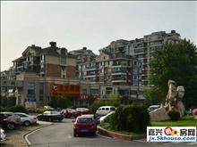 江南摩尔 附近 单身公寓1400起 朝南 新房子