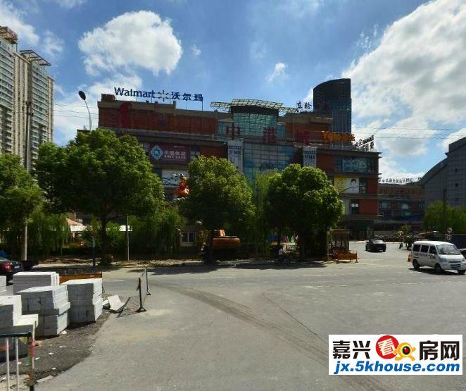 国际中港城
