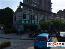华城右岸包物业多层精装两房干净整洁长租价格优惠