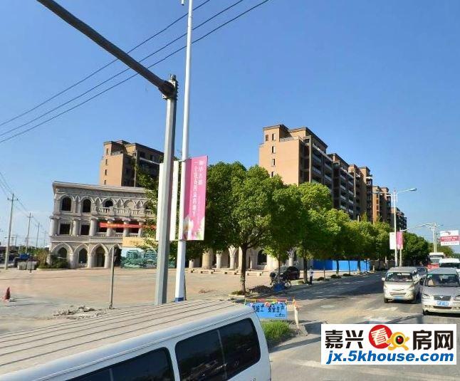 中安钢贸城