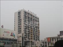 环北商贸大厦