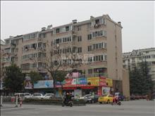 金港湾公寓