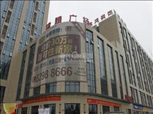 银泰附近 民用水电 隆腾广场 南都中心 精装修 拎包入住多套