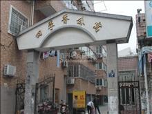 四季香公寓