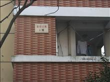洪高路,加创路,中关村一室整租1200元 民用水电 拎包入住