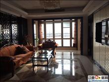 江阴一方城绿化率 现房首付3成140平均价7千首付30万