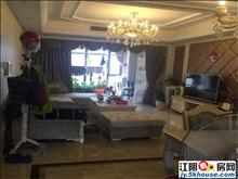泰和江南153平黄J楼层 豪华装修保养完好 户型方正采光充裕