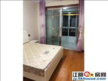 城南金宸国际精装电梯房出租,家具家电齐全,希望爱干净的人居住