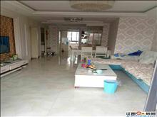 丹桂园精装两室出售,户型正气采光好,随时看房