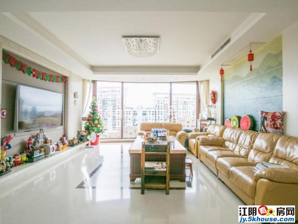 降20万急卖泰和江南 3期豪宅 高层 景观好南北通透送入户
