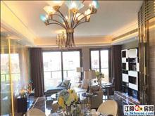 特价 品尊名邸 花园洋房 不限购  学府 南京理工