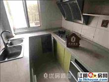江海新村 整租三室 靠近市中心 交通便利 家具齐全 随时看房