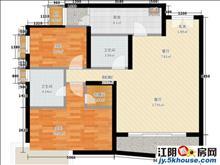 滨江三村1楼80平方 新简装 三房 拎包即住2000元