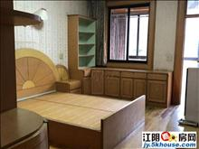 新一城附近滨江三村,5楼2室1厅1卫整租,配置齐全,拎包入住