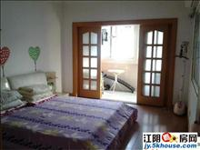 ~江海新村 精装两居室,设施齐全,拎包入住,生活交通便利