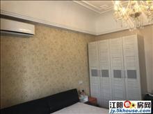 江阴万达公寓好房出租,温馨房,想租房的看过来