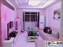 锦隆三村5楼93平方,婚房豪装拎包即住,2200元