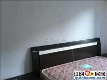 城中 虹桥四村 3房 装修保养好 性价比高,快来如入住!