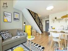 网红盘海岸城智能漫居公寓 4.8米挑高复式楼 买yi层送一层