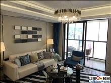 品尊名邸 花园洋房 舒适大三房 对面学校 江阴地铁2号线站口