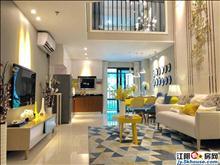 房东急售, 包租十年起,即买即收租,保底租金1600,无空关