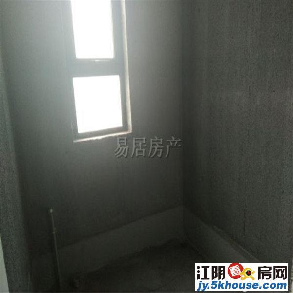 锦隆四村稀有户型毛坯72平80.8万