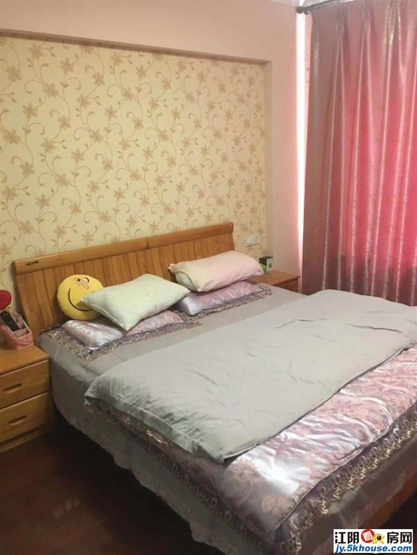 华府家园 精装修两室两厅一卫