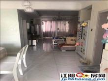 城东锦隆三村 婚房装修 送朝南22平大车库一个 因换房急售