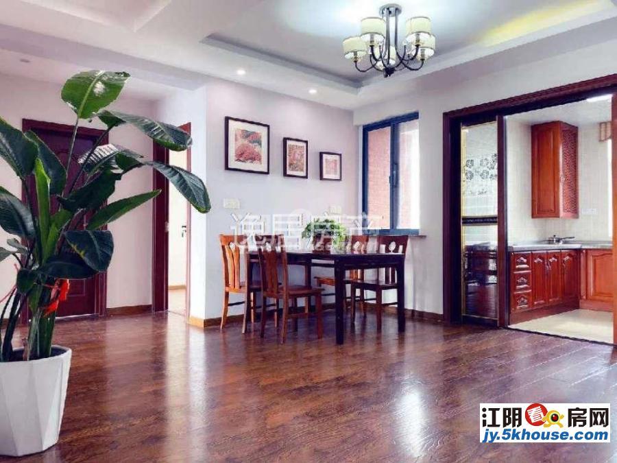 好位置!好房子!龙东湖沪宁中康山庄 98.8万 3室2厅2卫 精装修 全新送家电!