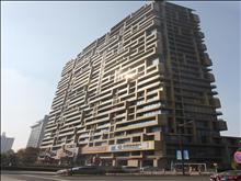 新中心汇富广场