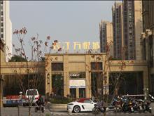 长江万悦城