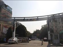 华泰御花园(大桥二村)