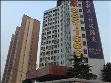 钢绳科技大厦