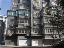 江阴城中 近市中心 近百业广场 出行方便 近实验小学拎包入住