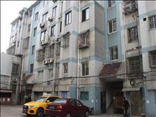 阳光新村3室2厅1卫市中心豪装装修