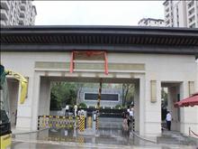 泰禾江阴院子
