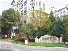花园小区询盘急售,敔山湾花园 109.8万 2室2厅2卫 毛坯 !三阳台
