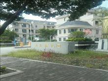 法尔赛花园