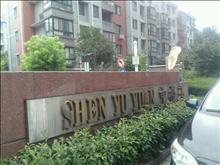 申裕街小区