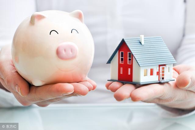 党报发布3大重要消息,钱少房难卖,房地产面临