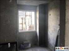 金城名门 毛坯房 多层2楼 三室两厅两位三阳台
