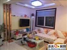 金轮世家 精装修三室带车库 出门主题公园 上海世纪华联